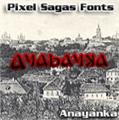 Thumbnail for Anayanka