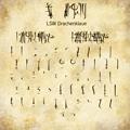 Thumbnail for LSW Drachenklaue